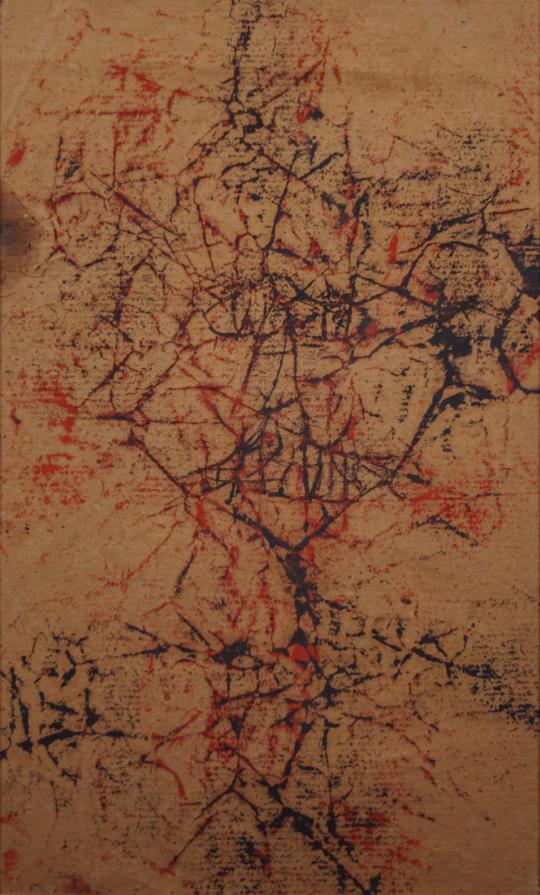 Jorge de la Vega - Sin Título